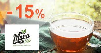 Čajové zľavy -15% na vybrané čaje na ManuTea.sk