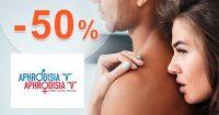 Špeciálna ponuka až -50% zľavy na Aphrodisia.sk