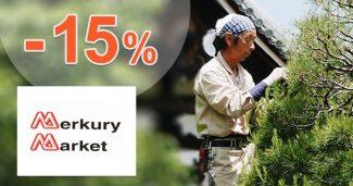 Až do -15% na stromy a kríky na MerkuryMarket.sk