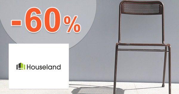Akcie na nábytok až -60% zľavy na HouseLand.sk
