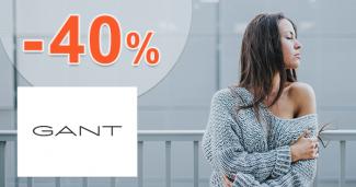 Akcie na dámske tričká až -40% zľavy na GANT.sk