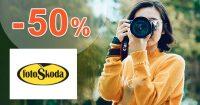 Akcie na fotoaparáty až do -50% na FotoSkoda.cz