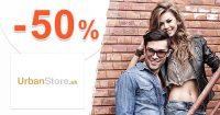 Akcie na tielka až -50% zľavy na UrbanStore.sk