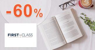 Akcie so zľavami až do výšky -60% na FirstClass.cz