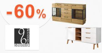 Akciový sortiment až do -60% zľavy na 96design.sk