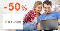 Akciový sortiment so zľavami až -50% na Wellneo.sk