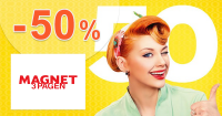 Akciový tovar až -50% zľavy na Magnet-3pagen.sk