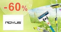 Akciový tovar až -60% zľavy na ROVUS.sk