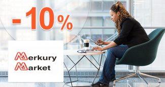 Až -10% s kartou zákazníka na MerkuryMarket.sk