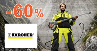 Celoročné akcie až -60% zľavy na Kaercher.sk