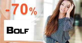 Športová dámska móda až -70% zľavy na Bolf.sk