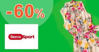 Dámske šaty v akcii až -60% zľavy na BezvaSport.sk