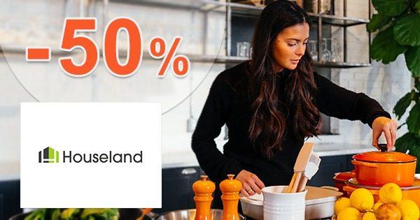Akcie na koberce a texil až -50% na HouseLand.sk