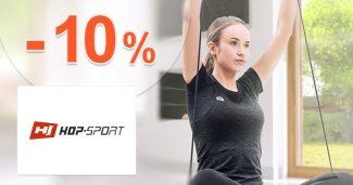 Exkluzívny kód -10% na nábytok na Hop-Sport.sk