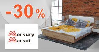 Extra zľava -30% na nábytok na MerkuryMarket.sk