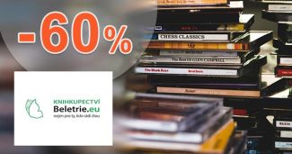 Filmové DVD so zľavami až do -60% na Beletrie.eu