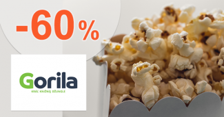 Filmové chuťovky až -60% zľavy na Gorila.sk