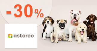Krmivá pre psov a mačky až -30% na Astoreo.sk