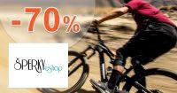 Letný výpredaj so zľavami až do -70% na Sportby.sk