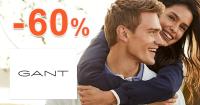Limitované zľavy vo výpredaji až -60% na GANT.sk
