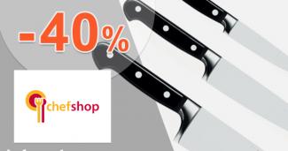 Nože do kuchyne až -40% zľavy na ChefShop.sk