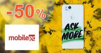 Príslušenstvo v akcii až -50% zľavy na MobileGO.sk