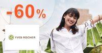 Outlet sortiment v zľave až -60% na Yves-Rocher.sk