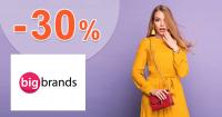 Posledný kus až -30% zľava na BigBrands.sk