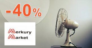Prenosné ventilátory až -40% na MerkuryMarket.sk