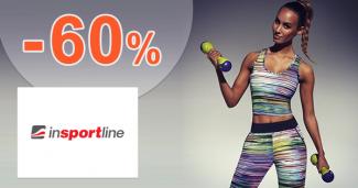 Hrazdy a bradlá až -60% zľavy na inSPORTline.sk