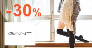 Sezónny výpredaj pre ženy až -30% na GANT.sk