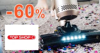 Sortiment Rovus až -60% zľavy na TopShop.sk