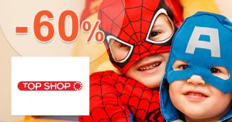 Akcie na hračky pre deti až -60% na TopShop.sk
