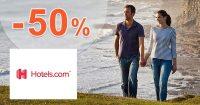 Výhodné ponuky až do -50% zľavy na Hotels.com