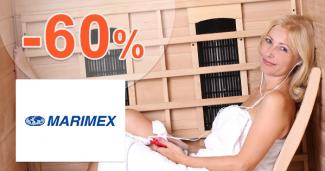 Výpredaj až -60% na Marimex.sk