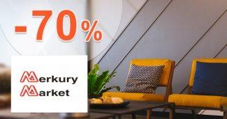Záhradný sortiment až do -70% na MerkuryMarket.sk