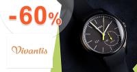 Výpredaj na detské hodinky až -60% na Vivantis.sk