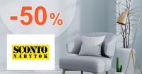 Výpredaj na komody až -50% zľavy na Sconto.sk