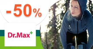 Výpredaj na produkty Dr.Max až -50% na DrMax.sk