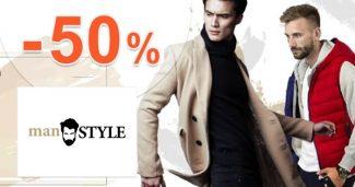 Výpredaj oblečenia až do -50% na manSTYLE.sk