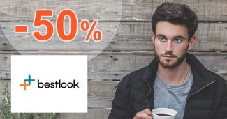 Výpredaj pánskeho oblečenia až -50% na BestLook.sk