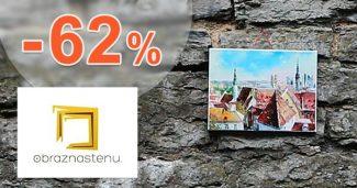 Výpredaj so zľavami až -62% na ObrazNaStenu.sk