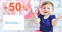 Všetko pre bábätká až -50% zľavy na Slovlenka.sk