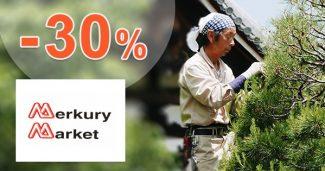 Záhradná akcia až -30% zľavy na MerkuryMarket.sk