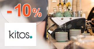 Zľava -10% na všetko na prvý nákup na Kitos.sk