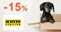 Zľavový kód -15% na bytové doplnky na Sconto.sk