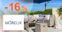 Zľavový kód -16,67% zľava na všetko na Mobelix.sk