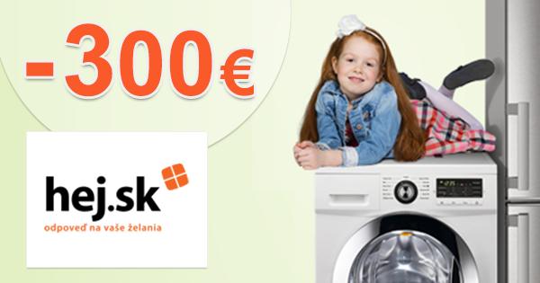 Spotrebiče AEG s cashbackom až 300€ na Hej.sk