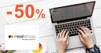 Zľavy až -50% na notebooky na RealShop.sk
