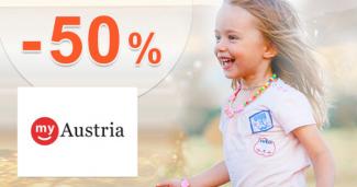 Zľavy až -50% na sortiment Persil na myAustria.sk